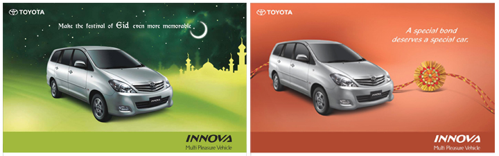 Toyota Festive Print Ads