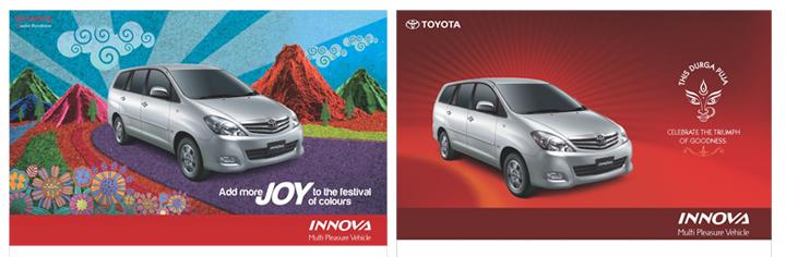 Toyota Print Ads